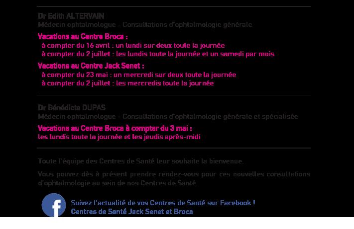 Nouvelles consultations d'ophtalmologie générale et spécialisée aux Centres Jack Senet et Broca