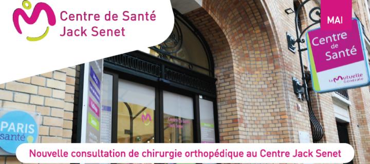 BrocaMAINouvelle consultation de chirurgie orthopédique au Centre Jack Senet